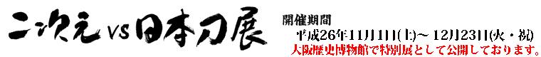 title_logo
